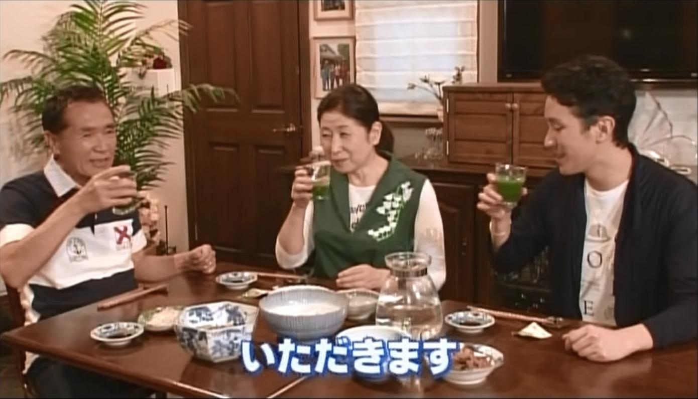 Cm 汁 効 緑 青